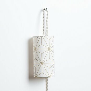 Plug-in pendant lamp in fabric Maxi hoshi or
